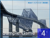 InfraPuzzle サンプルゲーム 4
